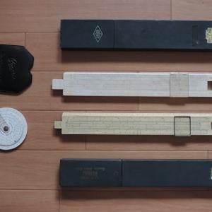 懐かしい計算尺・機械式計算機