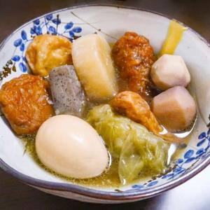 関東煮(かんとだき) ~ルーツは広東省・満州関東軍にあり~