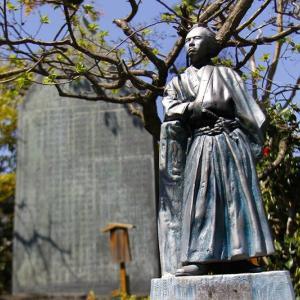 月桂冠大倉記念館 ~古の水運が充実していた伏見の交通網~