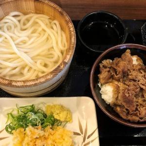 丸亀製麺半額DAY ~久々の利用も限定の言葉に撃沈!~