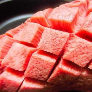 牛タン焼き ~黒毛和牛を厚切りマンゴー切り~