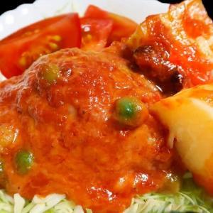 煮込みハンバーグ ~濃厚トマトソースで煮込む~