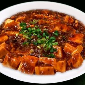 麻婆豆腐 ~本格レシピに和のテイストを注入~