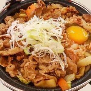 吉野家牛すき鍋膳 ~たっぷりの牛肉とご飯大盛り~
