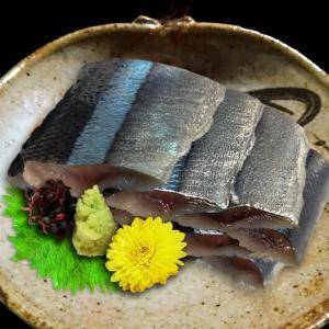 秋刀魚の酢〆 ~釧路からの新鮮な秋刀魚に感謝~
