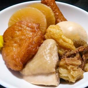 関東煮(おでん) ~牛スジで味にコク翌日プルルン~