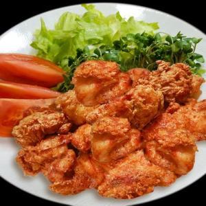 鶏から揚げ ~冷えても柔らかサクサク鶏モモ肉のから揚げ~
