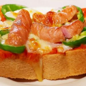 ピザトースト ~ふかふかソフトな自家製食パン仕様~
