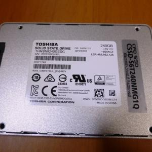 SSDの交換