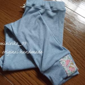 朝から防災ミシンカバーを縫う。
