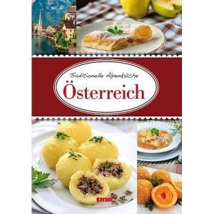 オーストリアの料理「ゼンメルクヌーデル」2回目 と本当に武漢肺炎ピーク超えたかも