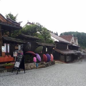 吹屋ふるさと村(岡山県高梁市)