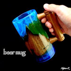 木とレジンのビールジョッキ