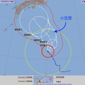 台風10号いったぞぉ