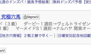 【地方穴情報】関東オークスは3連単10点的中➡︎76.9倍圧勝 本日は兵庫ダービーをnote公開します!