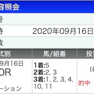 3日連続の3連単10点以内的中!! 絶好調で川崎最終戦へ