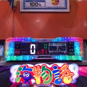 P369「海JAPAN2金富士199を打ったら、まさかの…。他」