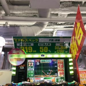 P382「P真・牙狼を1円で初打ちでまさかの…。」