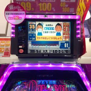 P383「Pフィーバークィーンllを1円で初打ちからの…。他」