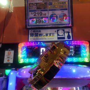 P396「Pおそ松さんのがんばれ!ゴールデンロード625ver.を4円で初打ちしたけど…。」