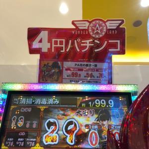 P442「PA花の慶次蓮、PAモモキュンソード、デジハネエウレカを4円で初打ち。他」