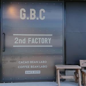 GBCチョコレートファクトリー