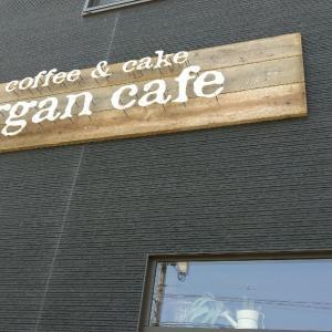 organ cafe
