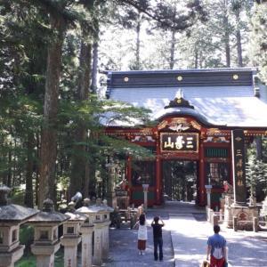 三峯神社への道① 行けない派~>_<