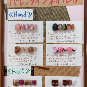 Sweetな指先に恋しよう♡バレンタインネイル★2021☆新作デザインのご紹介