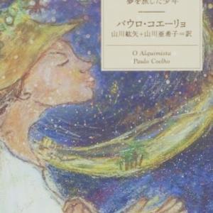 【 人生を変えてしまう本 】