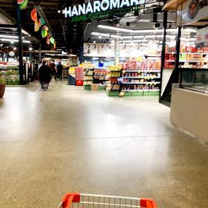 HANARO MART @NL