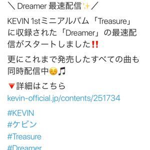ケビンの新曲「Dreamer」配信