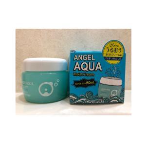 BEYOND ANGEL AQUA Moist Cream ビヨンドエンジェルアクア水分クリーム