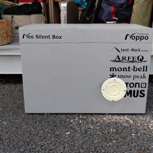 Neo Silent Box(発電機防音ボックス)の操作口取り付け完了