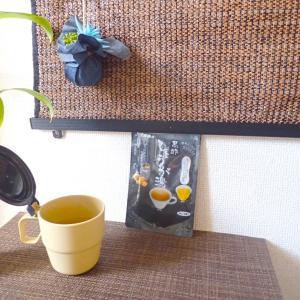 ポカポカ黒酢生姜湯でお手軽温活✨
