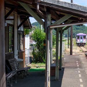 国鉄時代 (北条鉄道)