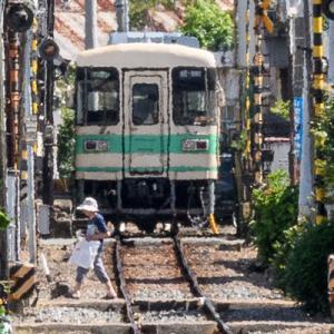 ゆらゆらと (紀州鉄道)