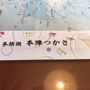 本栖湖での食事: