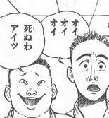 【稼動】新しいスロ刃牙打ってきたぞおおおおおお!!!!!【長文注意】