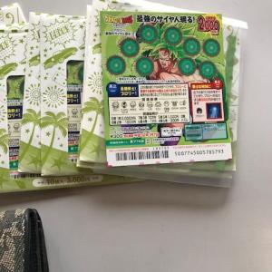 【雑記】ドラゴンボールスクラッチを3万円分買ってみた結果ッ!!