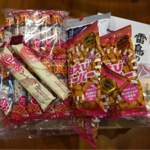 富山のお菓子箱到着