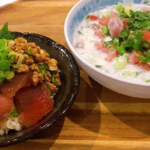 食で巡る世界旅行☆第2回☆サモア料理、OKAを作る!
