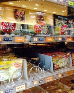 アップルスイーツ*りんごの自動販売機 in 大阪(難波)