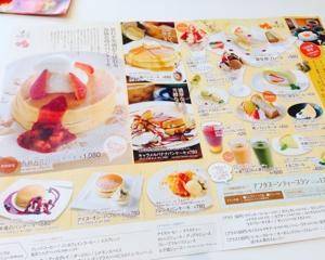 大江ノ郷自然牧場 ココガーデンの『春摘み苺のパンケーキ』 in 鳥取(東部)