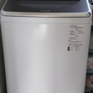新しくなった洗濯機