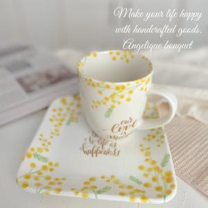 ミモザのマグカップ&プレート
