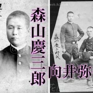 海兵15期の人々、向井弥一、鈴木虎十郎@サイト
