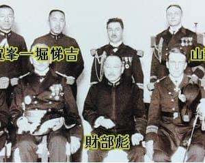 海軍の人々、あれこれ