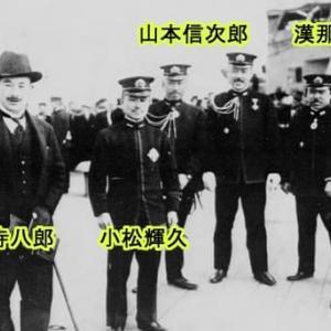 海軍のリストラ