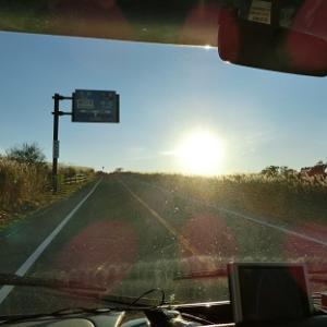 ◆秋の夕暮れ限定の景色も見れました!絶景展望所の『大観峰』で日が暮れるまでまったりして温泉へ♪◆
